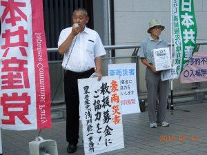 西日本豪雨被害者支援募金を行いました。